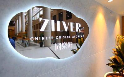 Zilver Restaurant - Haymarket - New South Wales